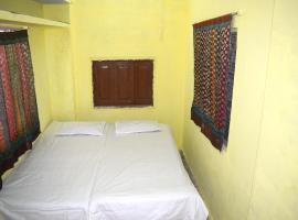 Hotel foto: Shri Vinayak Guest House