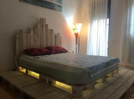 Hotel near סרביה