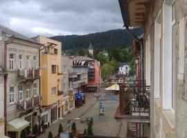 Hotel photo: Strada Luceafărului
