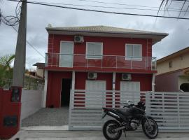 A picture of the hotel: casa do diego