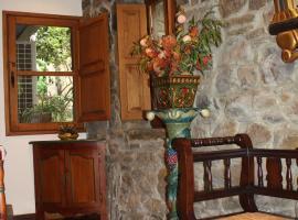 Hotel Photo: Hotel Cenera