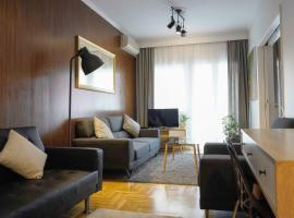 Hotel photo: LUXURIUS ARCHITECT'S APARTMENT