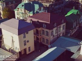 Hotel Foto: LIFE HOTEL