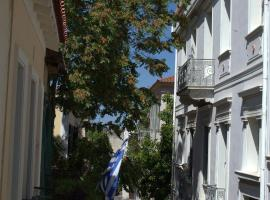 Hotel Photo: Athenian niche in Plaka