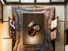 Хотел снимка: Kyoto Machiya Hotel Kinkaku
