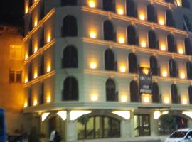Hotel photo: princessmayahotel
