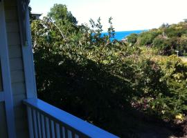 A picture of the hotel: Calabash Cottage