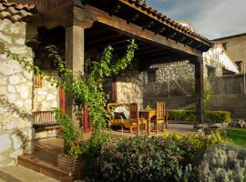 Hotel photo: Casa Rural La Loma