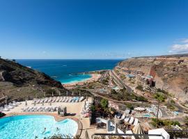 酒店照片: Holiday Club Jardin Amadores