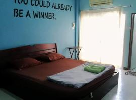 A picture of the hotel: ออลซีซั่นอพาร์ทเม้นต์