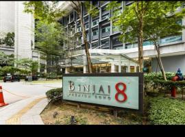 Hotel photo: 8 Jalan Binjai