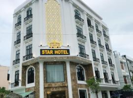 Hotel photo: STAR Hotel Restaurant