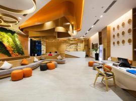 Ξενοδοχείο φωτογραφία: Ariyana SmartCondotel Nha Trang