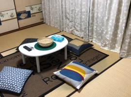 A picture of the hotel: 元町ハウス
