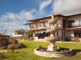 Hotel photo: Finca Los Pajaros