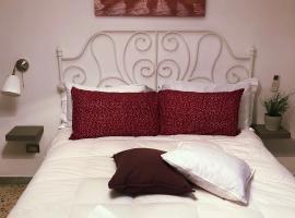 Хотел снимка: Casa Maria