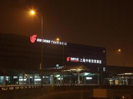 Hotel near Xangai