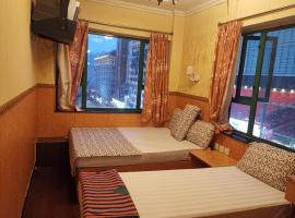 Hotel photo: Pay-less Guest House (7/F A2)
