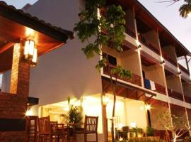 A picture of the hotel: Katanoi Resort