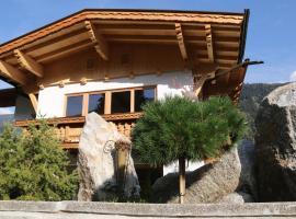 Hotel near Zillertal