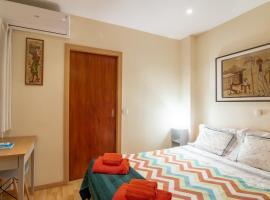 酒店照片: Herama House