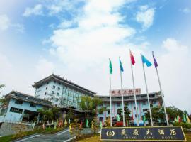 Fotos de Hotel: Shengding Hotel