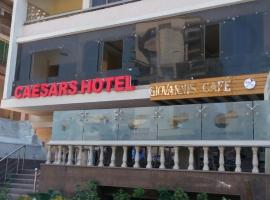 A picture of the hotel: Caesars Hotel Heliopolis