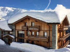 Hotel photo: Residence Miravidi La Rosiere