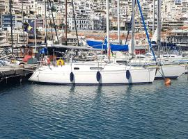 Hotel Photo: NOMOS Greece SAILING boat (DOUFUR)