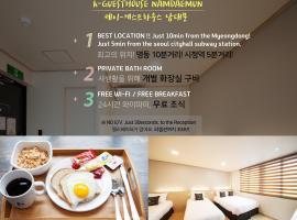 Hotel photo: K-Guesthouse Namdaemun