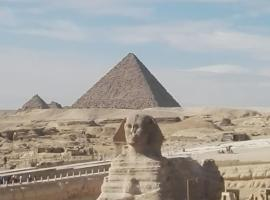 ホテル写真: Atlantis pyramids inn