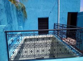 Hotel photo: petit riad tranquille