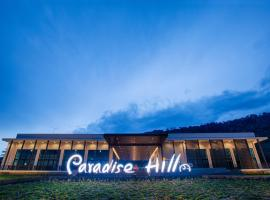 A picture of the hotel: Koh Chang Paradise Hill