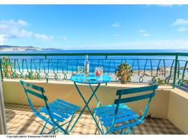 Fotos de Hotel: Luckey Homes - 305 Promenade des Anglais