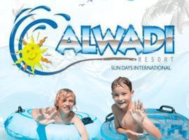 Hotel photo: Alwadi Resort Dead Sea