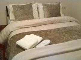 Hotel photo: Cozy apartment in Kastoria