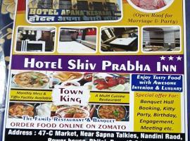 Ξενοδοχείο φωτογραφία: Hotel Apana Keshari lodge