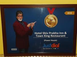 Ξενοδοχείο φωτογραφία: Hotel Shiv Prabha Inn