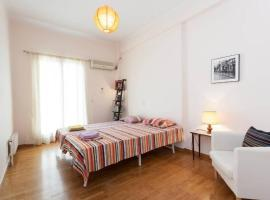 Hotel photo: Athens 5 persons apt./City Center
