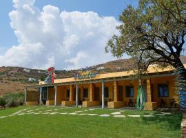 Ξενοδοχείο φωτογραφία: Rooster Guesthouse Rooms