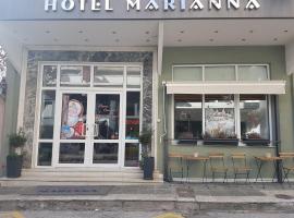 Foto di Hotel: Marianna Hotel