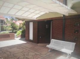 Hotel near 阿根廷