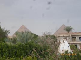 Hotel photo: pyramids oasis hotel