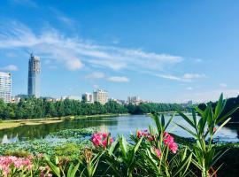 Hotel Photo: HuaShang ShiDai Apartment