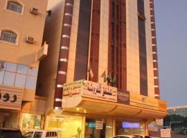 Hotel photo: Qasr Al Hajib