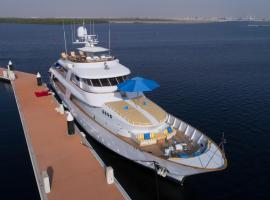 Hotel photo: NORDIC STAR PRIVATE YACHT