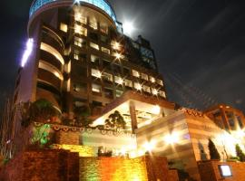 A picture of the hotel: WIZ Hotel