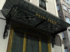 Hotel photo: Arber Hotel