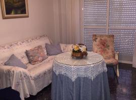 Фотография гостиницы: Apartamento Barrio del Carmen