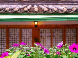 Hotel near Sydkorea